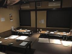 串の蔵 神林店の特集写真
