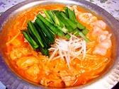 ひまわり 北巽のおすすめ料理3