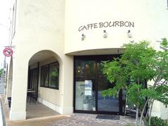 CAFFE BOURBON カフェ ブルボン