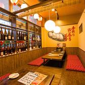 掘りごたつのお席はコネクト可!団体様のご利用でも掘りごたつでゆっくりが○。各種宴会、歓送迎会なら昭和食堂にお任せください!!