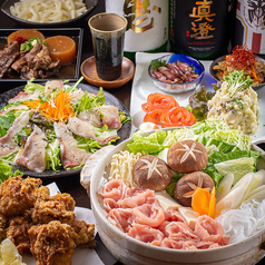 旬菜料理 ひだまりの写真