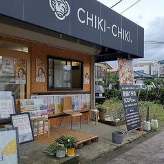 CHIKI-CHIKI チキ チキの雰囲気1
