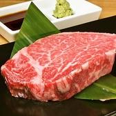 焼肉どんどん 大名店のおすすめ料理3