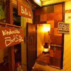 kitchen&Bar ants キッチンアンドバー アンツの特集写真