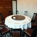 【10名様席】周りを気にせずゆったりと寛げる円卓個室。