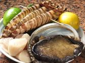 鉄板焼 十河のおすすめ料理2