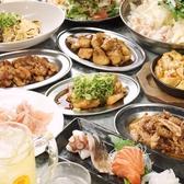 にはち 天王寺店のおすすめ料理3