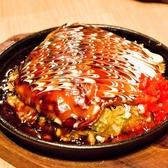 鉄板炙り家 あっちっち 末広店のおすすめ料理2