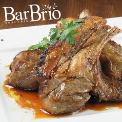 Bar Brio バール ブリオの写真