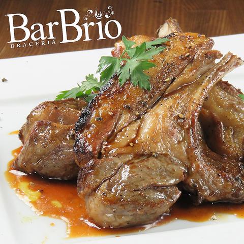 Bar Brio バール ブリオ