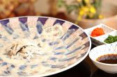 日本料理 藤吉の写真