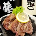 料理メニュー写真タンテキ