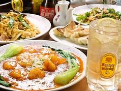 中国菜館 生駒軒の画像