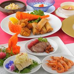 創作広東酒家 神 シンのおすすめ料理1