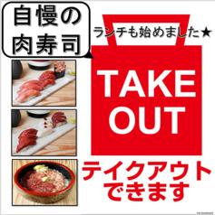 かわごえ 肉寿司のおすすめ料理1