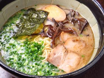 洋風居酒屋&ラーメン あじまんのおすすめ料理1