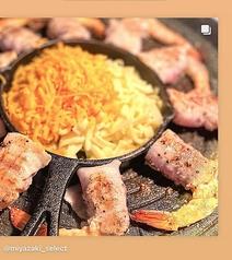 韓国料理 大韓 テハンのおすすめ料理1