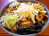 吉田うどんふじやのおすすめ料理2