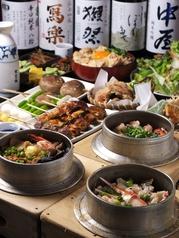成城の写真
