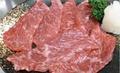 料理メニュー写真うす切り肉しゃぶ焼