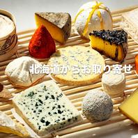 信頼するチーズ工房から届く美味しいチーズを味わう