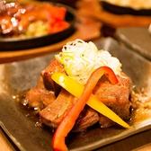 鉄板炙り家 あっちっち 末広店のおすすめ料理3