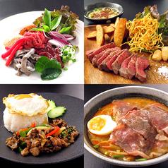 和牛タイ料理 GINFARの写真
