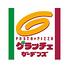グラッチェガーデンズ 徳島昭和町店のロゴ