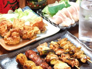 いわき亭 板橋のおすすめ料理1