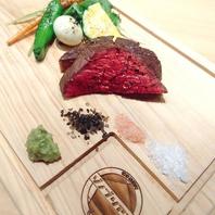 五島牛の赤身肉