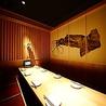 虎魚 おこぜ 刈谷店のおすすめポイント2