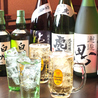 居酒家 Shimaのおすすめポイント1