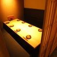 8名個室も御座います。ゆっくり、接待にも使える綺麗な個室です。