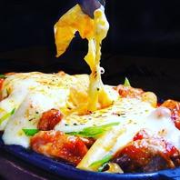 大人気チーズタッカルビ♪鉄板&お鍋でのご提供!