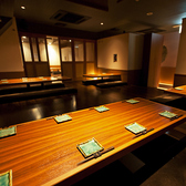 掘りごたつのお席は50名様までご案内OK♪リーズナブルな飲み放題付きコースは3000円台から豊富にご用意しております♪新横浜での女子会や合コン・各種ご宴会などにも大人気のお席です!ご予約はお早めに!コース利用時にお使いいただけるクーポンも多数ご用意しております☆新横浜 個室 居酒屋 3時間 食べ放題 飲み放題