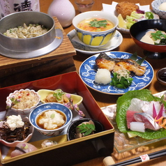 SOU 京都 宗のおすすめ料理1
