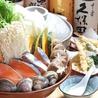 家庭料理の店 悠月のおすすめポイント3