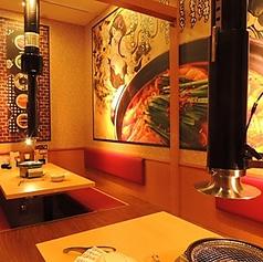 赤から 上田店の特集写真