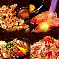 完全個室と肉炙り寿司 和蔵 大宮西口駅前店のおすすめ料理1