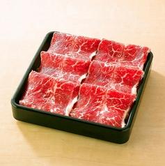 料理メニュー写真牛肉