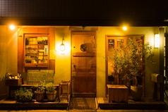 路地裏酒場 Couta コウタ 大手門店の写真