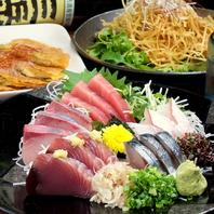 地産地消★横須賀の味を!新鮮な鮮魚をご堪能ください♪