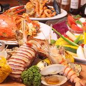 マカロニ市場 三島店のおすすめ料理2