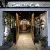 American Club アメリカン クラブ 八王子のグルメ