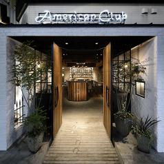 American Club アメリカン クラブの写真