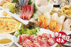 さくら水産 新宿甲州街道店のおすすめ料理1