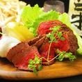 新鮮な食材勢ぞろい!!肉には特にこだわりあり♪牛豚鶏馬♪