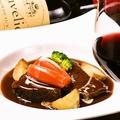料理メニュー写真国産牛ホホ肉の赤ワイン煮