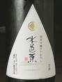 自慢の創作料理を店主厳選の日本酒と合わせて…♪