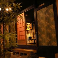 完全個室と創作和酒処 海ざん ひたちなか店の雰囲気1